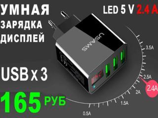 ♻ АККУМУЛЯТОРЫ 2019 НОВИНКА AAA+ AA+ литий-полимерный мини USB