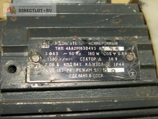 КУПЛЮ электромотор 36 V 180 w