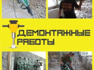 Демонтаж стен перегородок сантехкабин Вырезаем проемы перепланировка!!