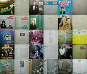 500 VINIL CD DVD виниловые пластинки аудио видео