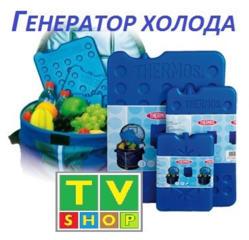 Сумки-холодильники (термосумки) Адрес магазина г. Тирасполь, Красные Казармы, ТЦ