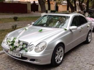 Авто для вашего торжества