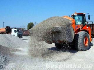 Песок, гравий, ПГС... СУПЕР ЦЕНА доставка от мешка до 14 тонн.