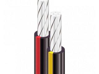 Cablu SIP 2*16 / СИП кабель 2*16