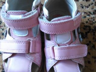 Vind sandale