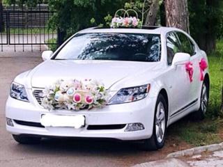 Прокат автомобилей для свадьбы