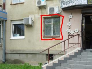 Продам 2-комнатную квартиру в центре Тирасполя под бизнес, район ПГУ