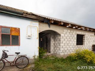 Продается котельцовый дом с незаконченной пристройкой в Терновке
