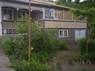 Продаем дом или обмен на квартиру