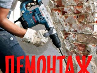 Аренда!!! Услуги!!! Перфораторы отбойные молотки бетоноломы бетонорезы
