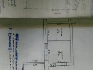 Срочно! 4-комнатная квартира на земле + 14 соток!