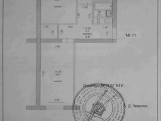 Квартира 2 комнаты Шелковый