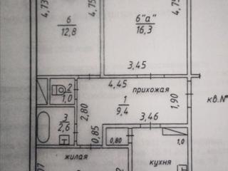 Продается квартира на Ближнем Хуторе.