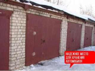 Сниму сухой гараж в АГСК-7 на Бородинке. Рассмотрю варианты.