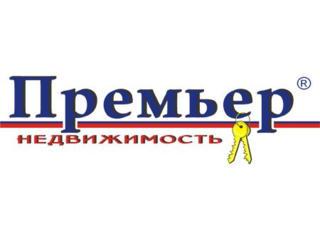 Менеджер по продаже недвижимости в Суворовский район