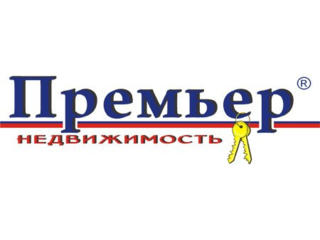 Требуется специалист по недвижимости с Суворовский район