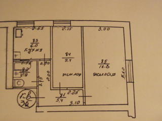 Продам 2 к. кв-ру в центре Тирасполя под офис, 16000евро.