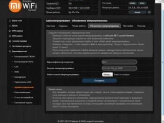 Xiaomi Mi Wi-Fi Router 3, 5GHz Padavan-Linaro
