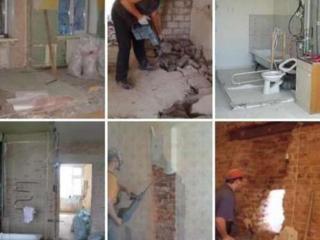 Аренда Перфораторы Отбойные молотки услуги бетоновырубка резка бетона