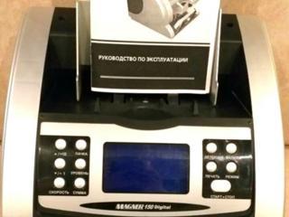 Cчётная машинка, сортировщик банкнот MAGNER 150