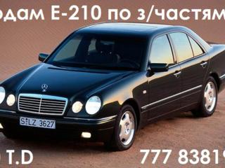 E-210 3.0 T. D