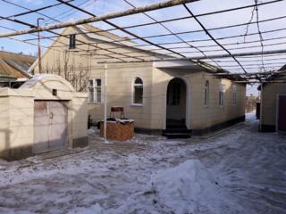 Продается дом в селе Бутор Григориопольского р-на