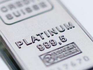 Продам номер Platinum - VIP Numbers