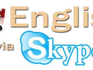 Английский язык по скайпу! Английский для всех и недорого!