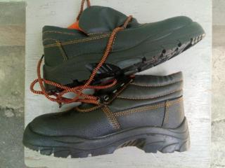 Спец обувь 44 размер