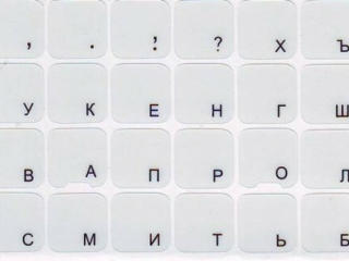 Labels for Keyboard / RU - RO /