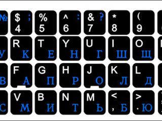 Labels Laminated for Keyboard / RU - RO /