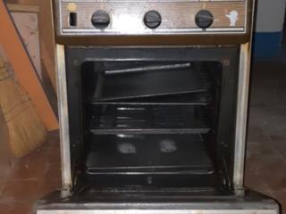 Продам 2-конфорную газовую плиту