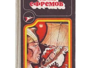 Приму в дар книги разные на русском языке
