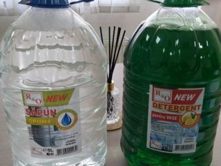 Предлагаем наш продукт, по оптовой цене Туалетное крем-мыло (пена)