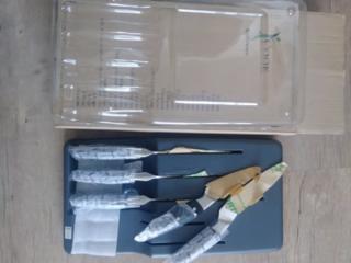 Набор ножей для кухни iCook™ Набор из пяти ножей iCook в футляре.