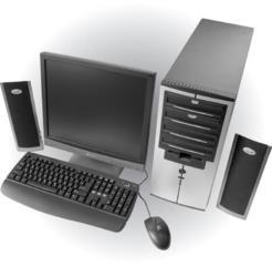 Продам срочно отличный компьютер!