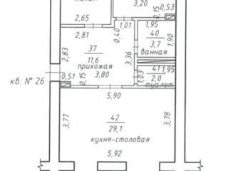 ОАО «Эксимбанк» реализует квартиры в новом доме