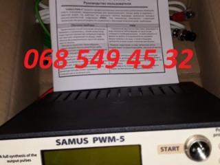 Rich ac 5s samus 725 ms pwm 5 сом
