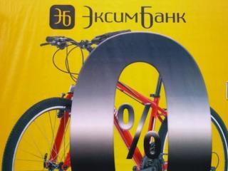 Велосипеды АИСТ -Белоруссия г. Минск (сайт: vaselina. оrg. )
