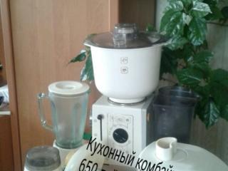 Продам технику для кухни