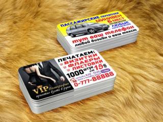 Визитки профессионально «вау, классная визитка» «круто сделано! »