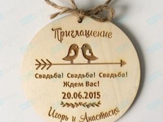 Деревянные пригласительные на свадьбу с магнитом