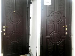 """Отличная стальная дверь """"Grand Bastion"""", замок """"MОТTURА"""" металл 2 мм."""