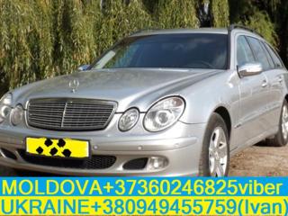 Такси, индивидуальный транспорт Кишинев Тирасполь Одесса Киев Борисполь