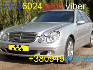Такси из Кишинева в Одессу за 85 €, в Киев 200 €.. и другая информация