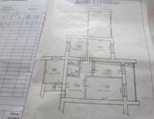 4-комнатная 5/10 Западный 100/51/11 ремонт, лоджия- 24 кв. м.