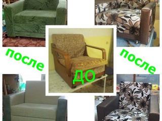 Ремонт мебели в Тирасполе от Натальи - мы поможем! Патент гарантия