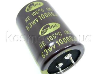 Куплю конденсаторы 10000мкФ 35В размер 40х60мм