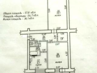 2-комнатная на Балке, 58м2, 2 большие лоджии, торг