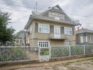 Vând casă în Drochia Urgent!